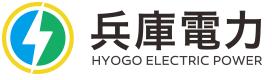 兵庫電力株式会社
